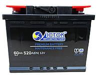 6СТ-60 (R+) ІСТОК Аккумулятор залитый 520А (242х190х175, L2, 560 80)