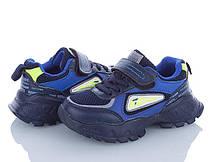 Детские кроссовки Alemy Kids, 25-30 размер, 8 пар