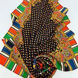 Восточная кайма 1898-18, 89x89, павлопосадский платок шерстяной с оверлоком, фото 2