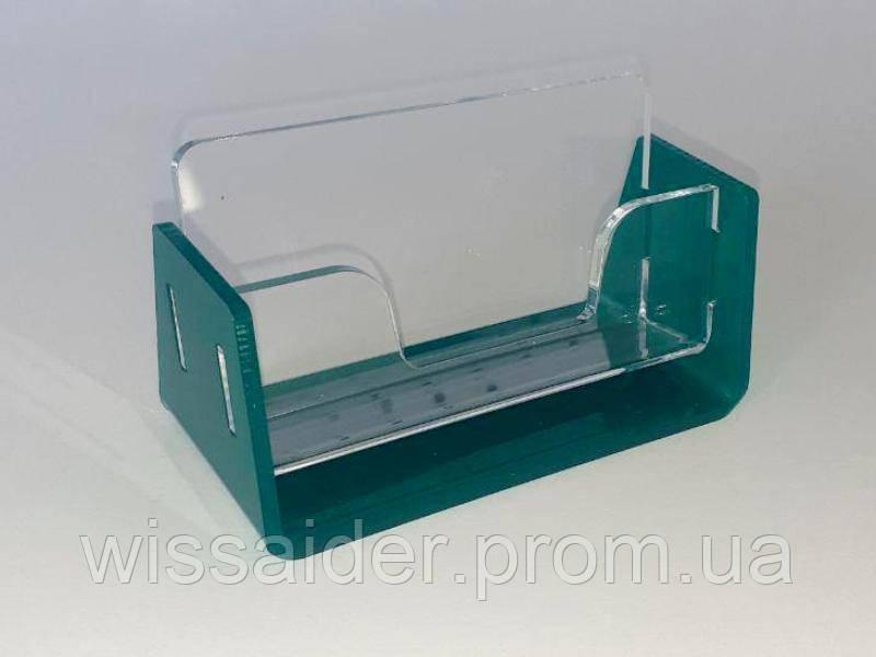 Визитница одинарная. Двухэлементная. (арил 3мм) + зелёное 6N570 основание 3мм.)