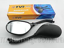 Зеркала Дио ножка с гофрой резьба М10, TVR