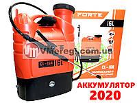Аккумуляторный опрыскиватель Forte CL-16A Аккумулятор 2020 года!!!