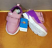 Сиреневые кроссовки для девочки до 1, 2  лет, фото 1