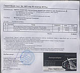 Подушка безопасности пассажира (Airbag) Mazda 626 GF 1997-2000г.в., фото 4