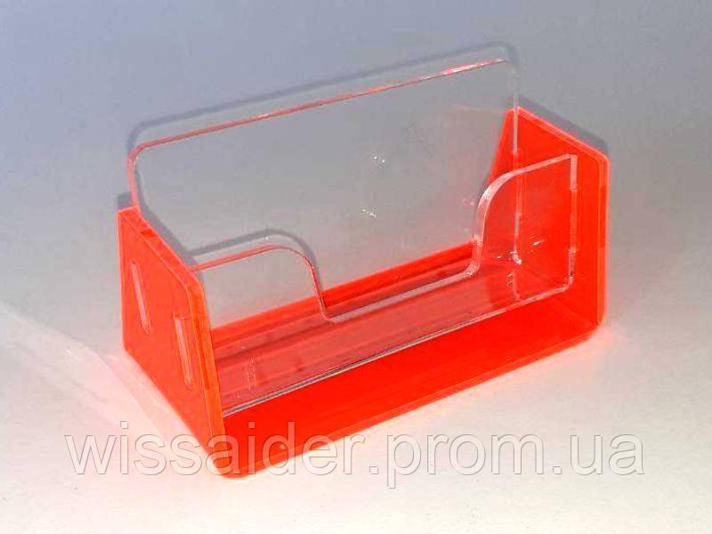 Визитница одинарная. Двухэлементная. (арил 3мм) + флуоресцентное красное основание 3мм.)
