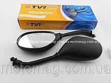 Зеркала Дио ножка с гофрой резьба М8, TVR