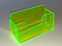 Визитница одинарная. Двухэлементная. Флуоресцентый зелёный арил 3мм.