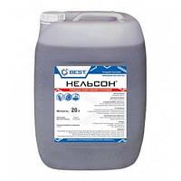 Нельсон, 20л (аналог Гезагарда, Промекса) - ПОЧВЕННЫЙ гербицид (прометрин 500 г/л), БЕСТ