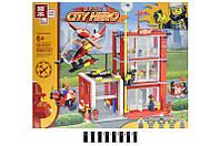 """Конструктор """"Пожежна частина"""" (коробка) 558дет QL0221 р.47,5*37,5*8см."""