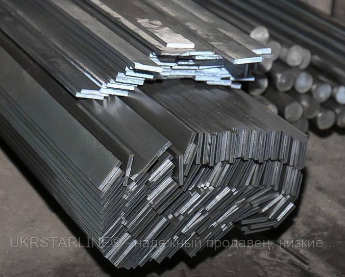 Полоса 25х500 сталь 45