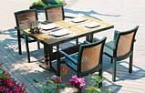 Стол Prestige, тик ( под дерево), фото 3
