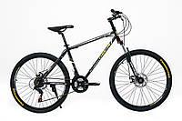 Велосипед Oskar 1732 (26) (VS-830)