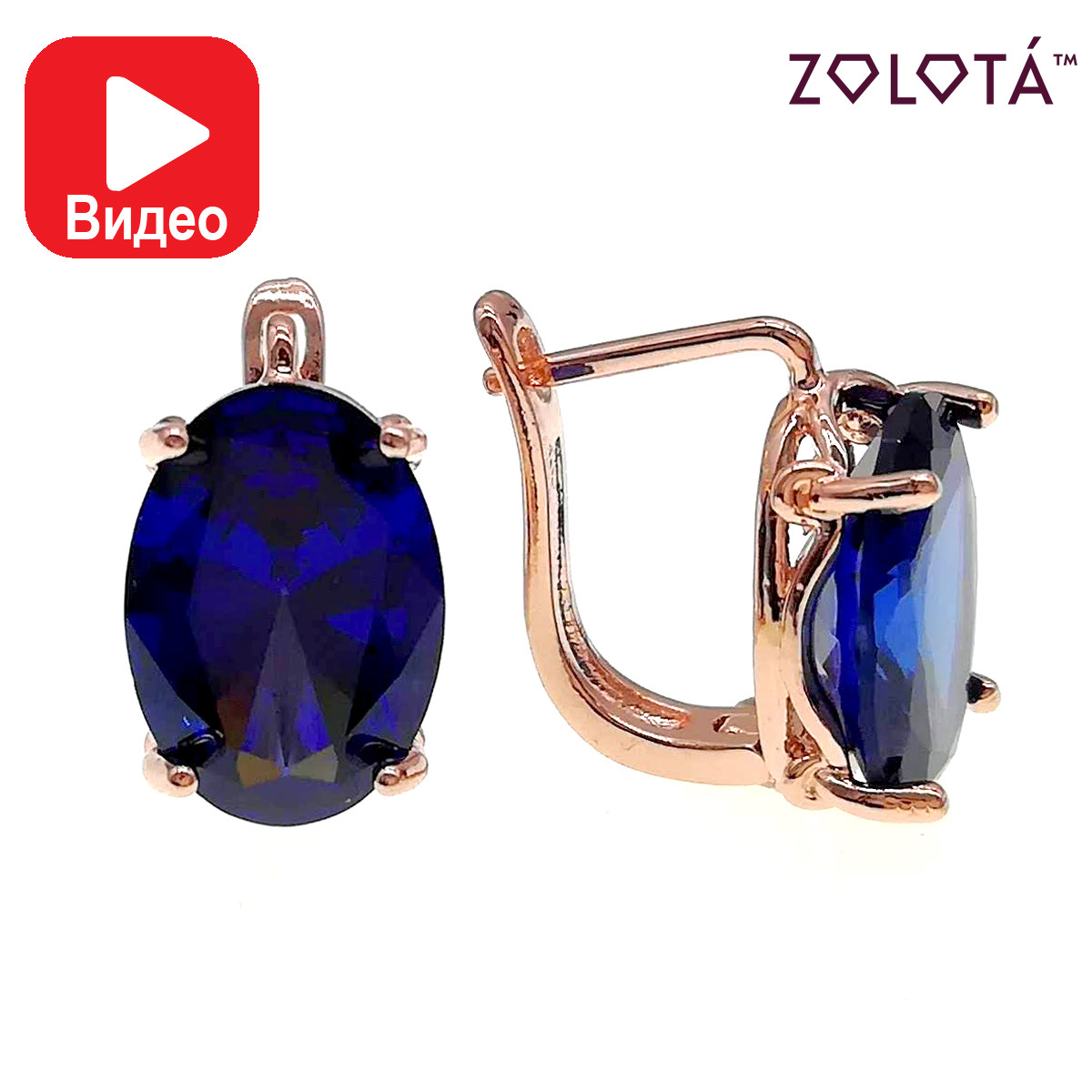 Серьги Zolota, размер 17х10 мм, синие фианиты (куб. цирконий), вес 5 г, позолота PO, ЗЛ00885 (1)