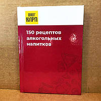 Типография книга в одном экземпляре
