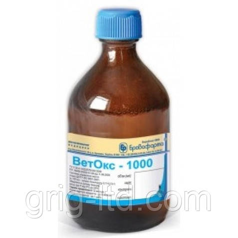 ВетОкс-1000, 100 мл