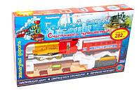 Жедезная дорога Limo Toy Голубой вагон 282 см 7013(609)
