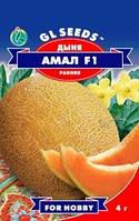 Семена дыня Амал F1 рання масса 1,8-2,5 кг.