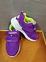 Сиреневые кроссовки для девочки 4, 5 лет, фото 1