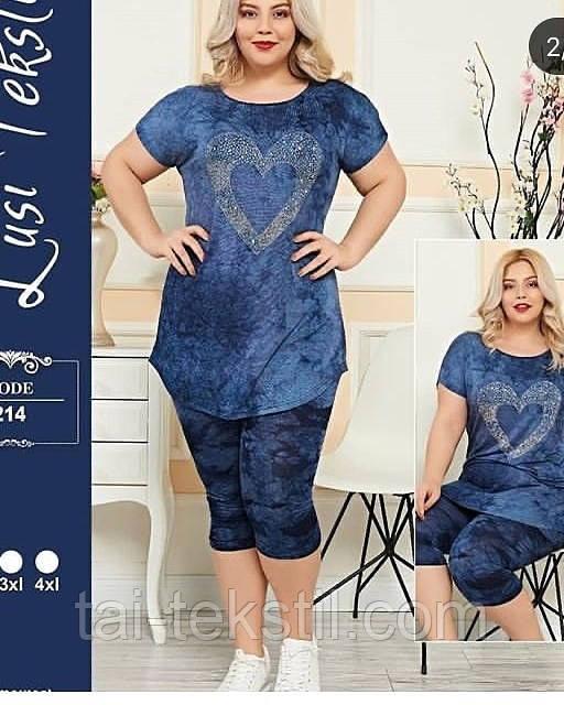 Костюм жіночий футболка і шорти віскоза+оксамит