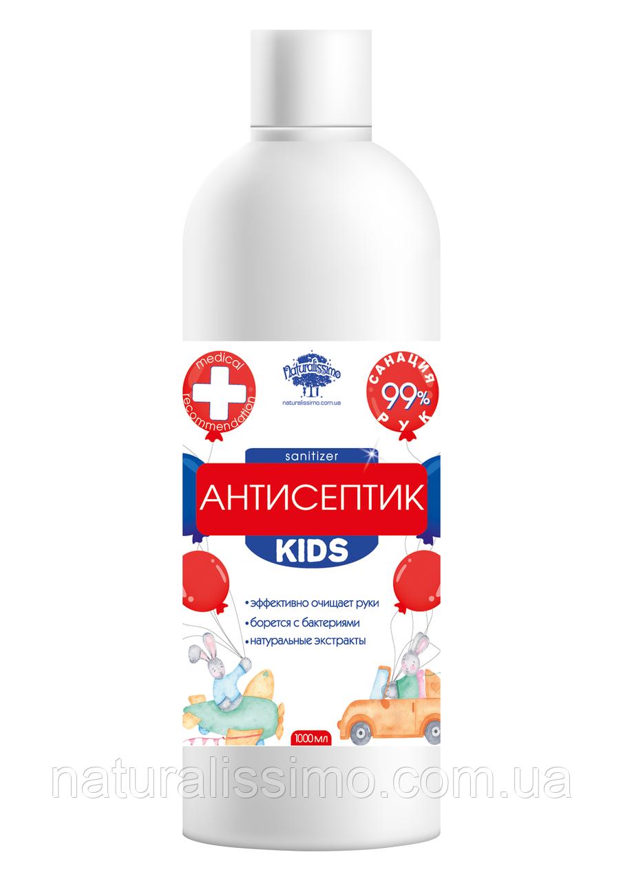 Антисептик для рук детский, 1000мл
