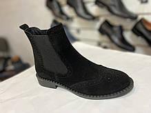 Жіночі демісезонні черевики Kadar 001105061, фото 2