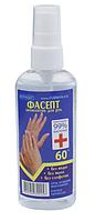 Антисептик для кожи рук Фасепт 60 мл