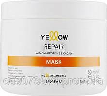 Восстанавливающая маска Yellow Repair 500 мл