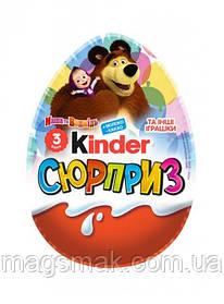 Kinder Surprise / Киндер Сюрприз Маша и Медведь