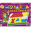 Настольная игра Мозаика №2 для детей 14105