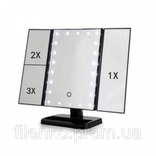 Косметическое зеркало для макияжа с подсветкой 22 Large LED Mirror Черное