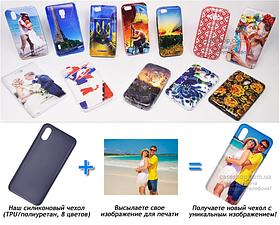 Печать на чехле для Xiaomi Mi 8 Pro (Cиликон/TPU)