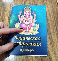 Печать маленьких книг