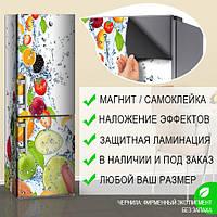 Виниловая наклейка магнитная на холодильник с цитрусами и фруктами, магнит 180 х 60 см, Лицевая