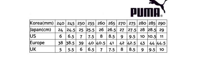 tablica-razmerov-obuvi-puma-0654443