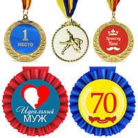 Медали Прикольные