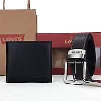 Мужской кожаный ремень и портмоне Levis в подарочном наборе НБ-005