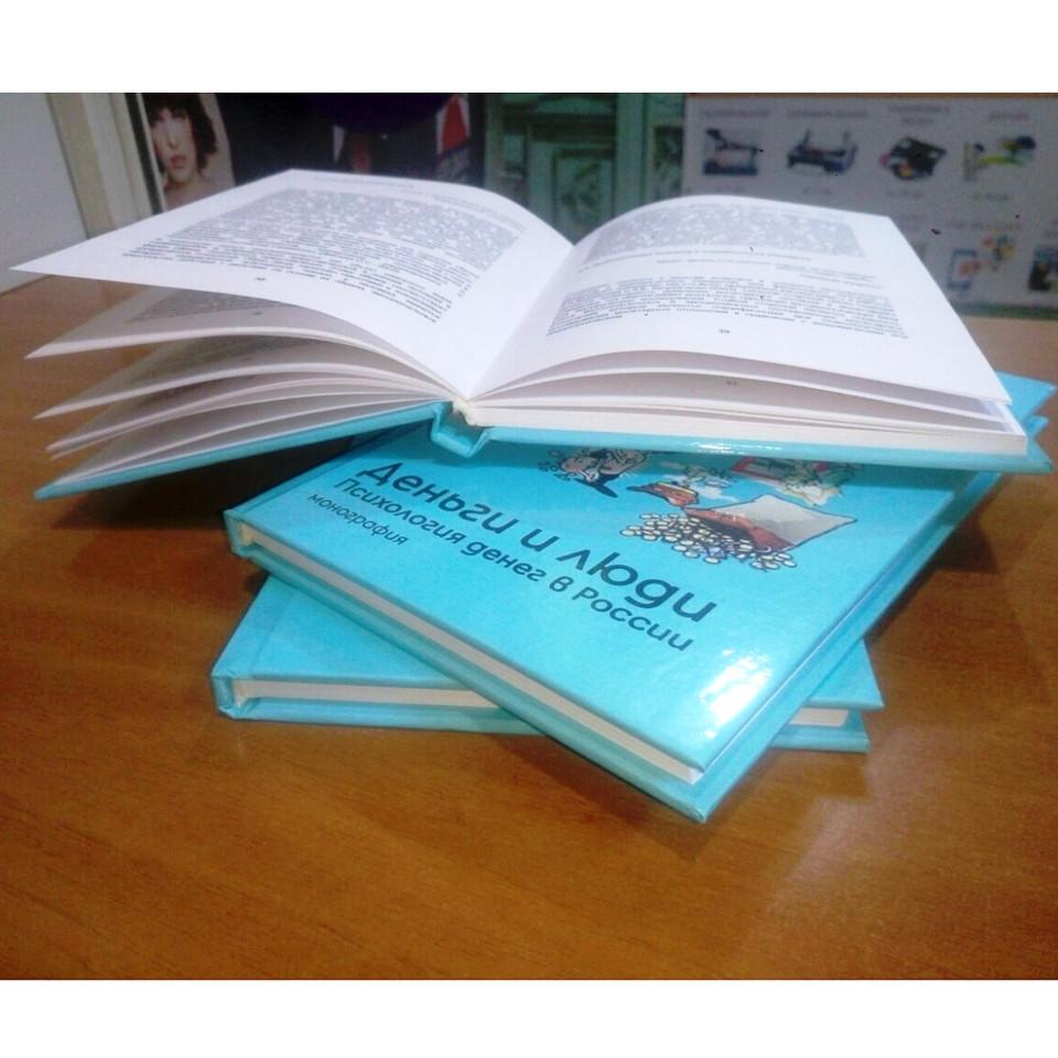 Типография печать книг цена