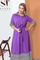 Платье летнее макси с поясом батал 48-50 52 -54 56 58