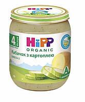 """Пюре овощное  HIPP (Хипп) """"Кабачок з картоплею"""" с 4 месяцев, 125 гр"""