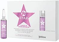 Несмываемый эликсир для блеска волос Yellow Star 6*13 мл