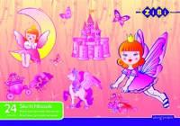 Альбом для малювання 24арк ZB.1424 KIDS Line 100 г/м2, на скобі (12/80) (ZIBI)
