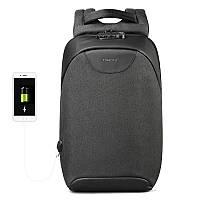"""Современный рюкзак Tigernu T-B3611 15.6"""" USB для ноутбука, города, работы, учебы, поездок"""