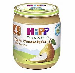 """Поре фруктовое HIPP(Хипп)""""Груши Вильям Крист"""" с 4 месяцев , 125 гр"""