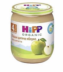 Фруктовое пюре HIPP (Хипп) «Первое детское  яблоко» с 4 месяцев 125 грм