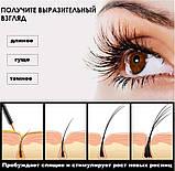 Feg для ресниц ОРИГИНАЛ с голограммой Eyelash Enhancer, фото 8