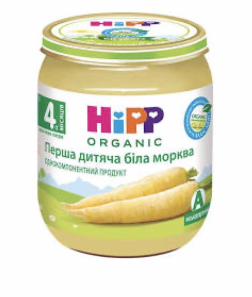 """Пюре овощное HIPP(Хипп) """"Перша дитяча біла морква"""",с 4 месяцев, 125 гр"""