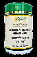 Варунади кашая - ожирение, слабое пищеварение, мочегонное, отеки, застой, Varunadi Kashay Ghan Vati (40tab)