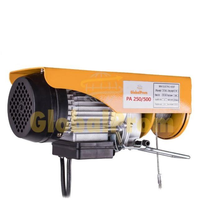Таль электрическая РА 125/250 кг (лебедка электрическая)