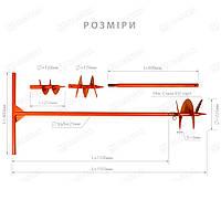 Бур садово-строительный ШНЕК 120/170/220 (сталь 65Г 3мм)