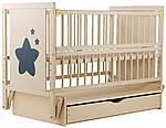 Ліжко Babyroom Зірочка Z-03 (маятник, ящик, відкидний пліч) бук слонова кістка, фото 4